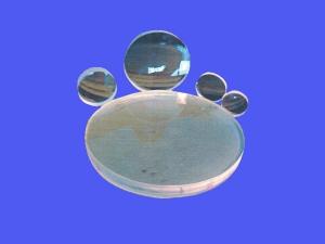 20*14*1.0mm 铝反射镜